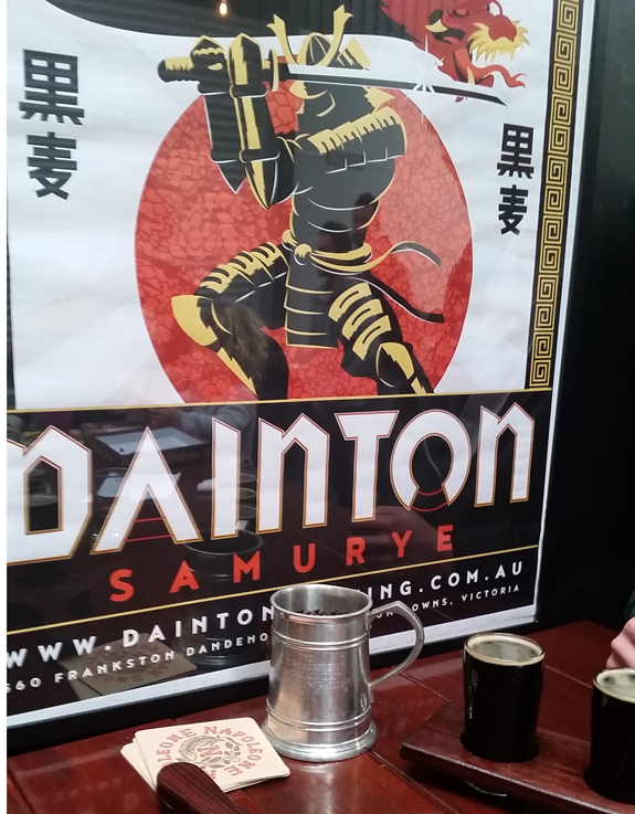 At Dainton brewery in Carrum Downs. A quality and local brewery.
